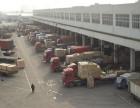 上海到沈阳物流公司,上海物流专线,上海货运公司