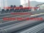 如何选择线上钢材贸易平台