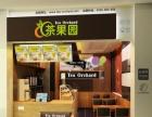 中/西餐厅、酒楼、火锅店、特色店、快餐店、自助餐厅
