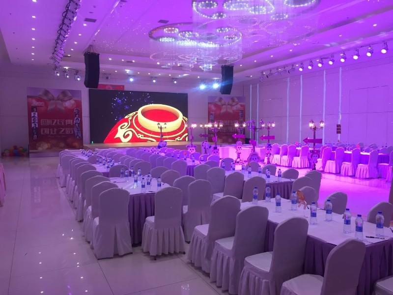 北京郊区婚礼场地年会场地公司培训场地薰衣草蓝调庄园温泉住宿