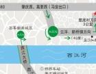 河郎西江鳖农庄ww.chinahelang.com