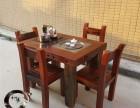 直销老船木实木家具博古架艺术茶台简约阳台小茶桌茶水柜