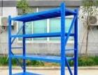 阳江市货架阁楼平台重型货架厂家直销