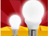 FSL 佛山照明 LED日光灯泡球泡E27螺口 水晶系列 室内节