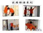 东营亮洁保洁公司专业擦玻璃