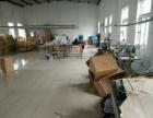汴塘镇,310国道旁 仓库 1500平米
