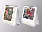 公司形象画册海报台历等设计印刷