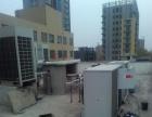 肥城专业空调维修充氟、肥城空调安装移机维修中心