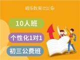 苏州高一语文补习班 高中1对1补课班