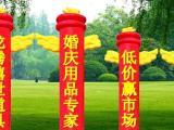 厂家生产婚庆道具婚庆用品 8米全红华表柱