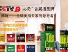 聊城-BOSH博施美缝剂,解决砖缝脏黑难题