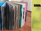 梅州水晶相册版画制作,影楼相册制作,哪有做相册的厂家