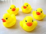 发声玩具 黄色小鸭子 幼儿宝宝捏响洗澡戏水早教益智玩具