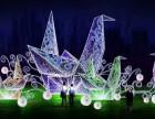 2018田园灯光主题展览活动方案灯光节展览造型制作厂家