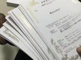 日本商标注册仅6999/类,专业申请全球商标 专利