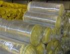 优质玻璃棉板夹筋铝箔玻璃棉卷毡岩棉板制品