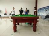 重庆台球桌维修 移位置 安装服务中心