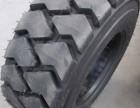 正品矿山轮胎专业批发矿山专用轮胎现货厂家销售
