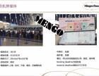上海线下高质量推广(社区,电梯,机场,等等)