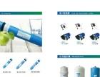 上海兰雀加盟 清洁环保 投资金额 50万元以上