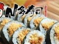 n多寿司店加盟费多少/町田寿司加盟店/韩式料理多少