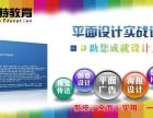 庆阳西峰电脑会计培训学校