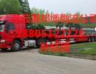 提供连云港到芜湖物流专线,连云港至芜湖货运专线公司