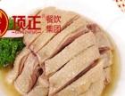 上海小吃培训开店加盟包教包会学会时间不限