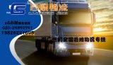 广州物流11区域到全国各地物流企联运输零担整车报价
