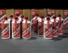 青岛高档洋酒回收,地方国营茅台酒回收多少钱