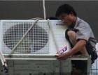 宝盛便民服务洗衣机 净水机维修 热水器 液晶电视安装 维修