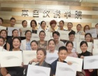 山西朔州半永久纹绣师技术班-本色纹绣学院