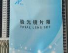 视力验光镜片箱国标266型