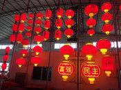 宁夏炫彩视界广告传媒_专业的灯笼公司瓜州共享灯笼