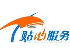 北京三星洗衣机售后维修电话是多少?