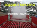 温州工地洗车机多少钱