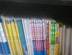 各类精品图书、二手图书、漫画、儿童文学、教材教辅