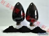 皮革用色素碳黑,环保炭黑