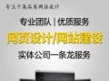 南通通州区淘宝装修设计公司