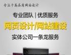 镇江润州淘宝装修设计公司