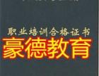 深圳预算员证报考条件及预算员证报名流程和费用