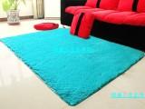 湖蓝色丝毛地毯 结婚地毯 床边卧室茶几地毯 儿童环保地毯批发