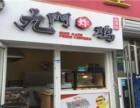 广安九门炸鸡加盟怎么样?加盟总部给予支持吗?
