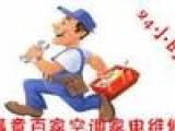 苏州东芝冰箱服务维修查询24小时客服中心