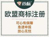 杭州商标注册 商标复审 集体商标 证明商标 商标代理机构