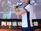 广州良嘉室内网球棒球高尔夫羽毛球模拟运动