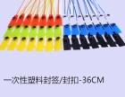 白云区艾克依健身卡智能芯片卡免费设计嘉禾生产厂家