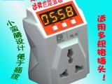 【荐】一看就会用的迪龙定时插座 电动车充电电热类家电定时控制