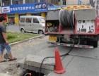 宁波市江北区管道检测,管道清洗清淤,管道修复