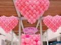 以马内利气球文化传播